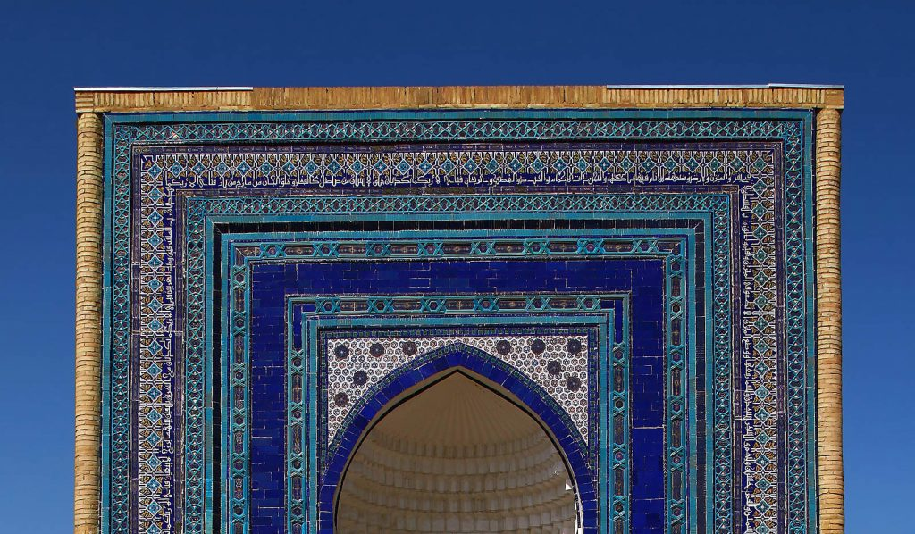 The central Asian country Uzbekistan is famous for its elaborate Islamic architecture. Shah-i-Zind in Samarkand.