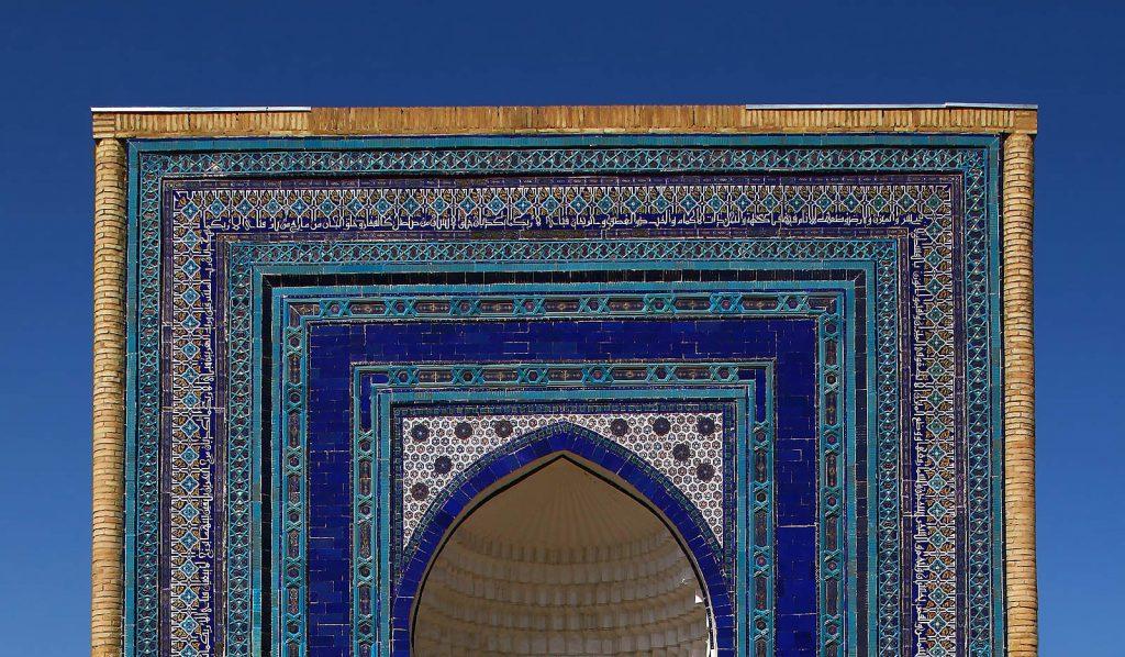 Srednjoazijska zemlja Uzbekistan poznata je po svojoj islamskoj arhitekturi. Shah-i-Zind u Samarkandu.